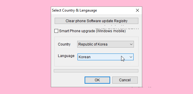 lg flash tool country language - How to download & use LG Flash Tool